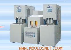 PET blow moulding machine(5ml-2L)
