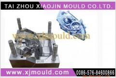 injection plastic car headLamp Mould