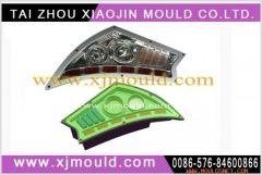 3D design plastic injection Car Lamp mold