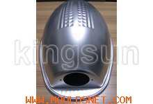 Kingsun Plastic Precision Mould Co.,Ltd Logo