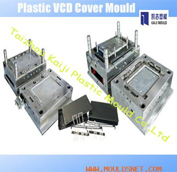Plastic VCD Cover Mould