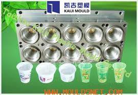 taizhou kaiji plastic mould co,.ltd Logo