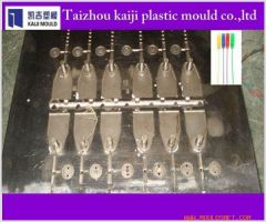 Plastic Security Seal Mould