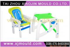 baby chair mould,child chair mold ,plastic commodity mould