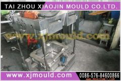 plastic basket mold with handle,PE basket mold,commodity plastic mould