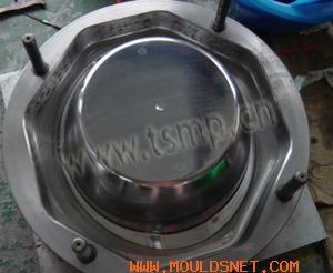 Taizhou Huangyan Mingsheng Mould Industry Co.,Ltd Logo