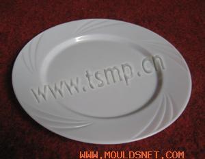 cake platter mold