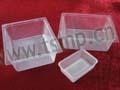 Ikea plastic lid mold