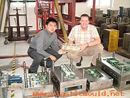 china mould china mould china mould