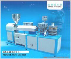 Liner machine