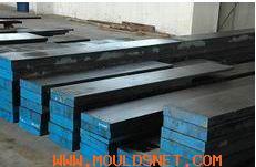 Mould Steel 3cr2w8v/skd5/h21/1.2581/bh21/dh5/3543