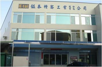 Shenzhen Zhenyan toy gift Co.,Ltd