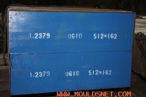 D2/1.2379/SKD11/Cr12Mo1V1