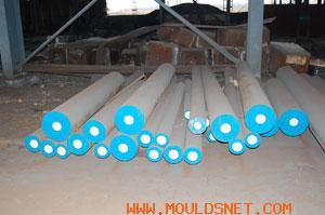 Wuhan Jin Xingqiang Mould Steel Co.,Ltd Logo