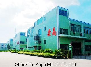 Hartai Technolog Industry Co.,ltd Logo