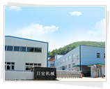 Ningbo Beilun Rhong Machinery Manufacturing Co.,Ltd.