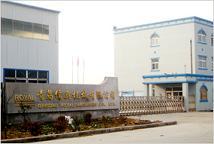 Jinan Artsign Science & Technology ltd.