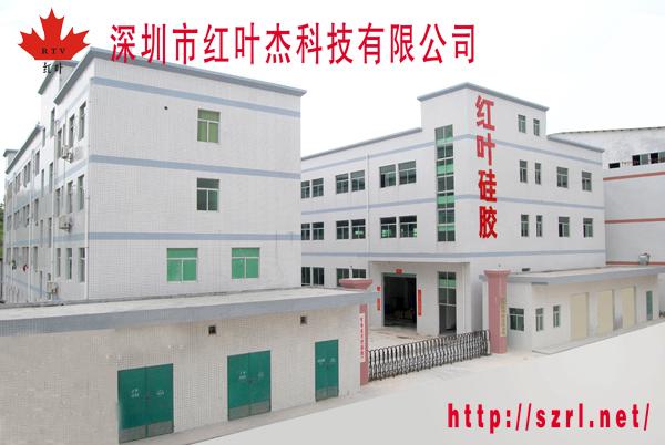 Tianjin City Taizhong Precision Machinery Co.,Ltd