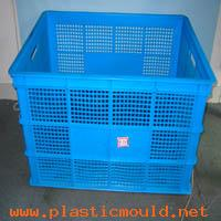 Used mould for turnover box
