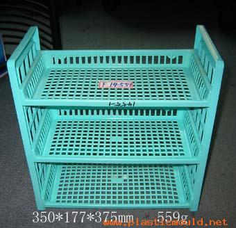 Used mould for muti-rack