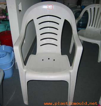 Used mould for chair