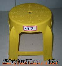 Used mould for stool