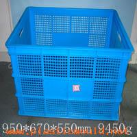 used mould of Turnover box