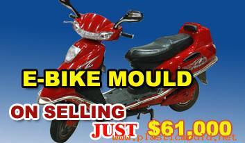 used e-bike mould