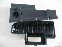 Air filter box cover top & bottom