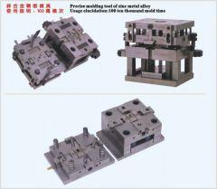 aluminum alloy mould