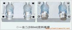 bottle blow mould