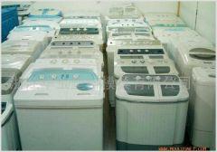 washing machine molds