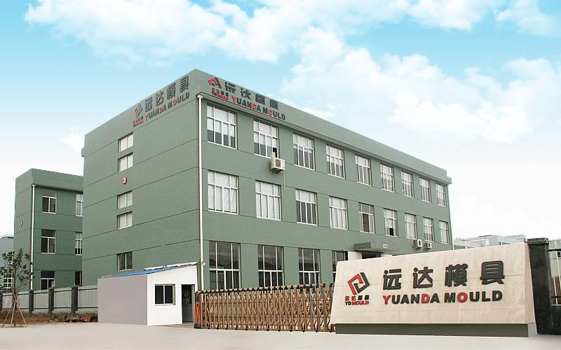 China Gensun (Precision) Mould and Plastic Co.,Ltd Logo
