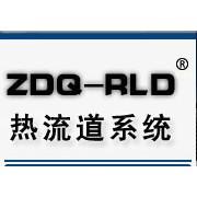 Taizhou Huangyan Dongqiu Hot Runner System Manufacturing Factory Logo