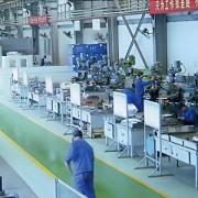 Taizhou Huangyan Huaxi Plastic Mould Factory Logo