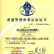 Zhejiang Huangyan Sanyong Die Mould Factory Logo