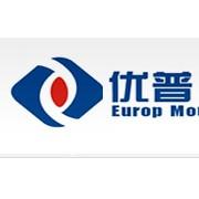 Taizhou Europ Mould & Plastic Co., Ltd.   Logo