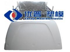 SMC truck high roof