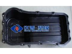 SMC truck oil pan