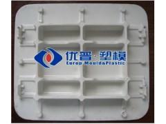 SMC tank trap door