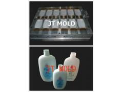 Cosmetic Bottle Mould