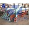 supply horizontal type gabion wire mesh machine