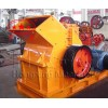 hammer crusher machine