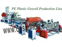 plastic sheet extrusion machinery