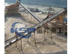 Conveyor Belt System/Belt Conveyor/Conveyor Machinery