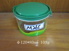 second hand mould,  food container mould,