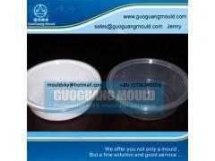 WS013 thin wall bowl mould,disposable bowl mould