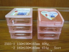 second hand mould,  drawer mould