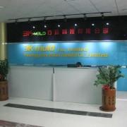 Yineng Precision Mould (Shenzhen) Co., Ltd Logo
