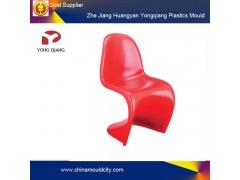 Hot Sale Plastic Chair Mould, plastic mould